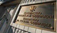 Руското посолство в София с критики към американската дипломация у нас