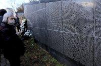 снимка 1 Почетохме паметта на жертвите на комунизма