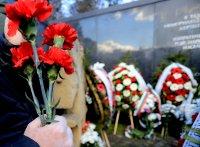 снимка 6 Почетохме паметта на жертвите на комунизма