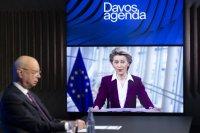 Виртуален форум в Давос за пандемията, цифровата икономика и климата