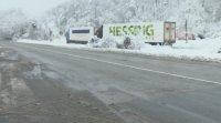 Затруднено е движението по главния път София-Велико Търново заради катастрофа