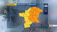 Предупреждение за преспи и навявания в Източна България