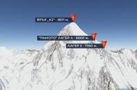 Продължава спасителната акция на връх К2