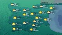 Слънчево време и пролетни температури в събота