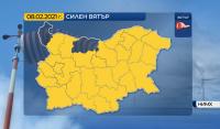 Жълт код за силен югозападен вятър в почти цялата страна