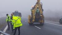 "Затварят част от магистрала ""Тракия"" за ремонт"
