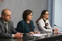 След изборите БСП решава ще застане ли зад Радев и Йотова