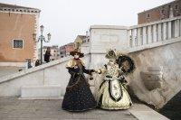 Карнавалът във Венеция е виртуален, но конкурсът за маска и костюм остава