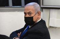 Бенямин Нетаняху не призна вината си