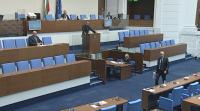 """БСП и ГЕРБ се скараха на тема """"Спорт"""""""