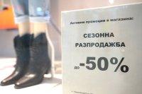 Спазват ли моловете изискванията за разпродажби