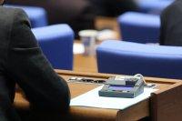 Спор в парламента заради увеличение на вноската от България към бюджета на ЕС