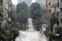 Българските граждани в Израел ще могат да гласуват в посолството ни в Тел Авив