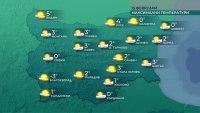 Повече слънце днес, но много ниски температури