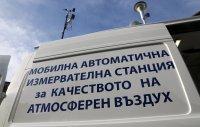 снимка 4 Мобилна станция ще измерва 24 часа качеството на въздуха в София
