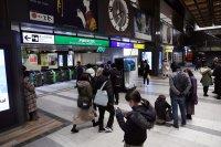 снимка 5 50 ранени след силния трус в Япония, близо 850 000 останаха без ток (Снимки)