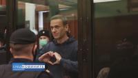 Алексей Навални - катализатор на международни процеси и събития