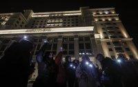 снимка 2 Демонстрации със светещи телефони в подкрепа на Навални в Русия
