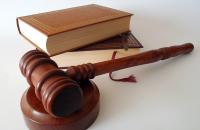 Осъдиха 24-годишен от Карлово за блудство с дете