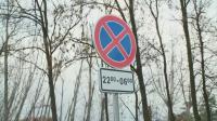 Какви мерки взе общината в Пловдив срещу незаконните гонки до Гребната база