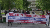 Протест срещу мерките в Гърция, френски кмет отвори музеите