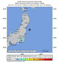 Трус с магнитуд 7 по Рихтер в Япония (Видео)