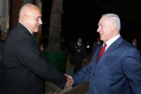 Премиерът Борисов обсъди пандемията в телефонен разговор с Бенямин Нетаняху