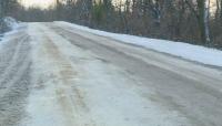 По зрителски сигнал: Как ремонтират път в община Аврен