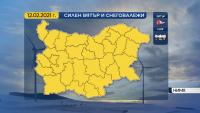 Код жълто в цялата страна за силен вятър и днес