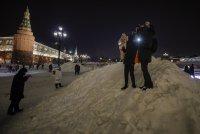 снимка 3 Демонстрации със светещи телефони в подкрепа на Навални в Русия