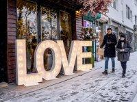 Св. Валентин - празникът на любовта