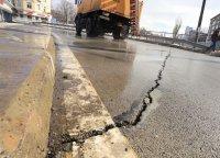 снимка 3 Пукнатини в асфалта на Лъвов мост само 5 години след ремонта