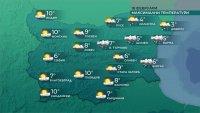 По-топло време утре