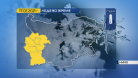Температурите остават под нулата, жълт код за ледено време и утре