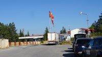 """Възстановено е преминаването на тирове през ГКПП """"Гюешево"""""""