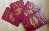 Ограничават със закон издаването на паспорти с привилегии