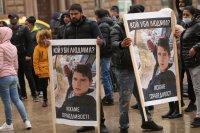 снимка 2 Роднини на починалото от токов удар момче протестираха пред Народното събрание