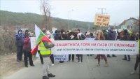 Протест във Варна срещу изсичането на боровата гора в местността Коджа тепе