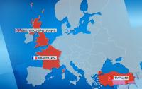 Кои държави имат специални споразумения с Гугъл и Фейсбук