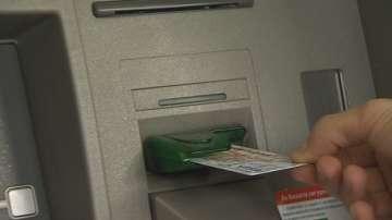 Русенската община Ветово може да остане без банкомат, единственият банков клон вече затвори
