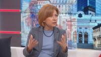Боряна Димитрова: Очакваме 5-6 партии в парламента