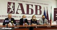 Водачите на листите на ПП АБВ: Доц. Атанас Мангъров, д-р Пламена Заячка и Христо Колев