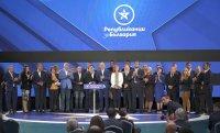 """ПП """"Републиканци за България"""" обяви водачите на листите за изборите"""