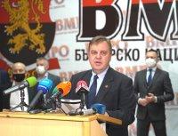 105 представители на гражданите в листите на ВМРО