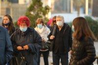 С маски на открито в Кюстендил до 7 март