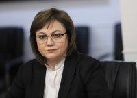"БСП внесе предложение за доставка на руската ваксина ""Спутник"""
