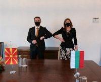Захариева: Необходим е пълен преглед на изпълнението на Договора с Република Северна Македония