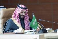 """Случаят """"Джамал Хашоги"""": Рияд определи доклада на САЩ като фалшив"""