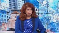 Вицепрезидентът Йотова: За мен е цинизъм да няма тържества на Шипка