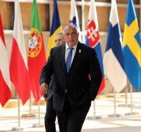 Премиерът Борисов ще участва в срещата на членовете на Европейския съвет